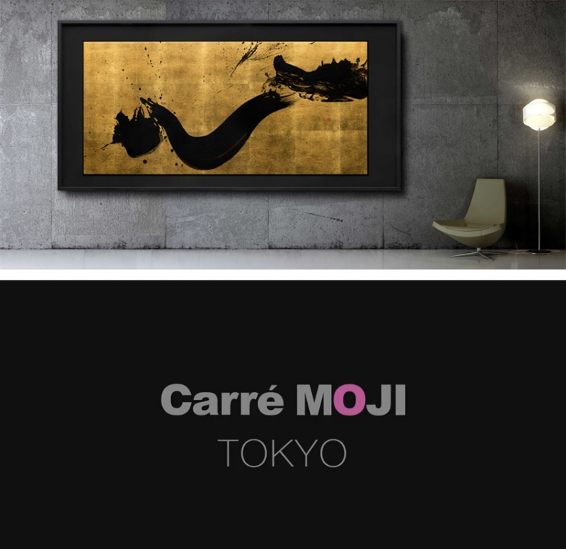 Carré MOJI official Movie was released